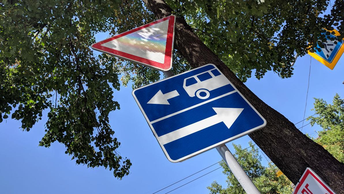 Улица Гоголя в Алматы стала односторонней