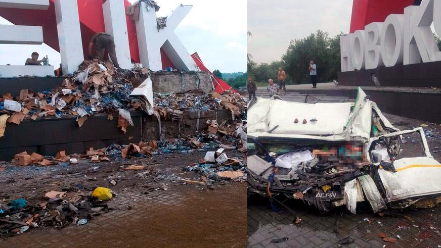 Фура, гружённая водкой, разбилась о стелу на въезде в Новокузнецк
