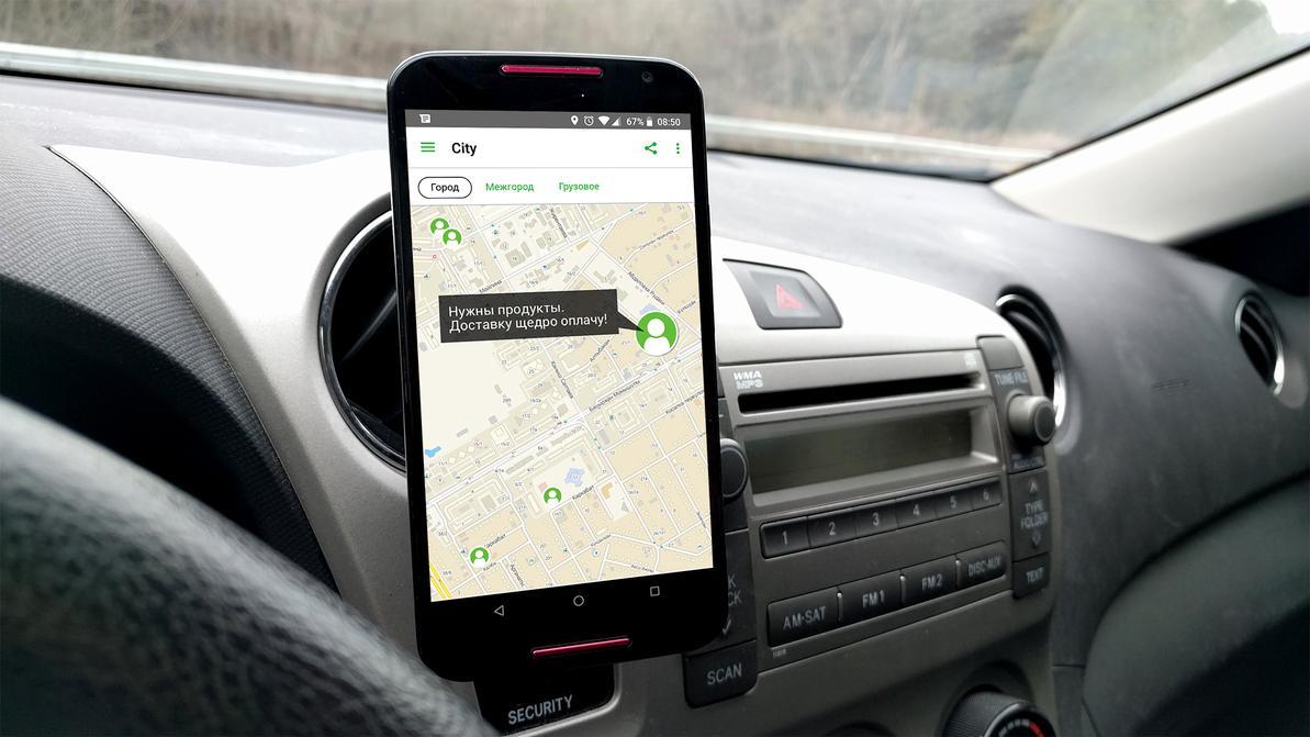 В Астане мошенники разводят таксистов через Интернет