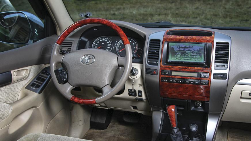 Toyota Land Cruiser Prado - 2008
