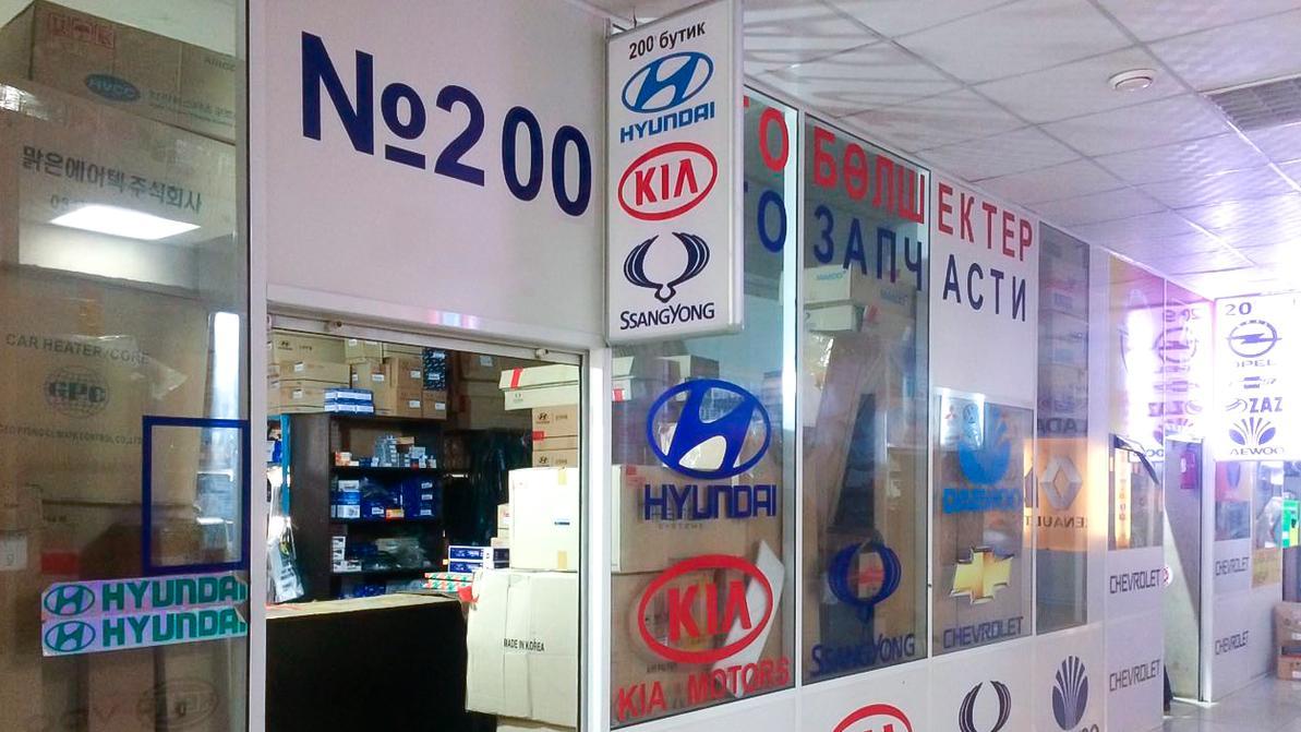 Выявлять поддельные запчасти Hyundai и Kia начали в Казахстане