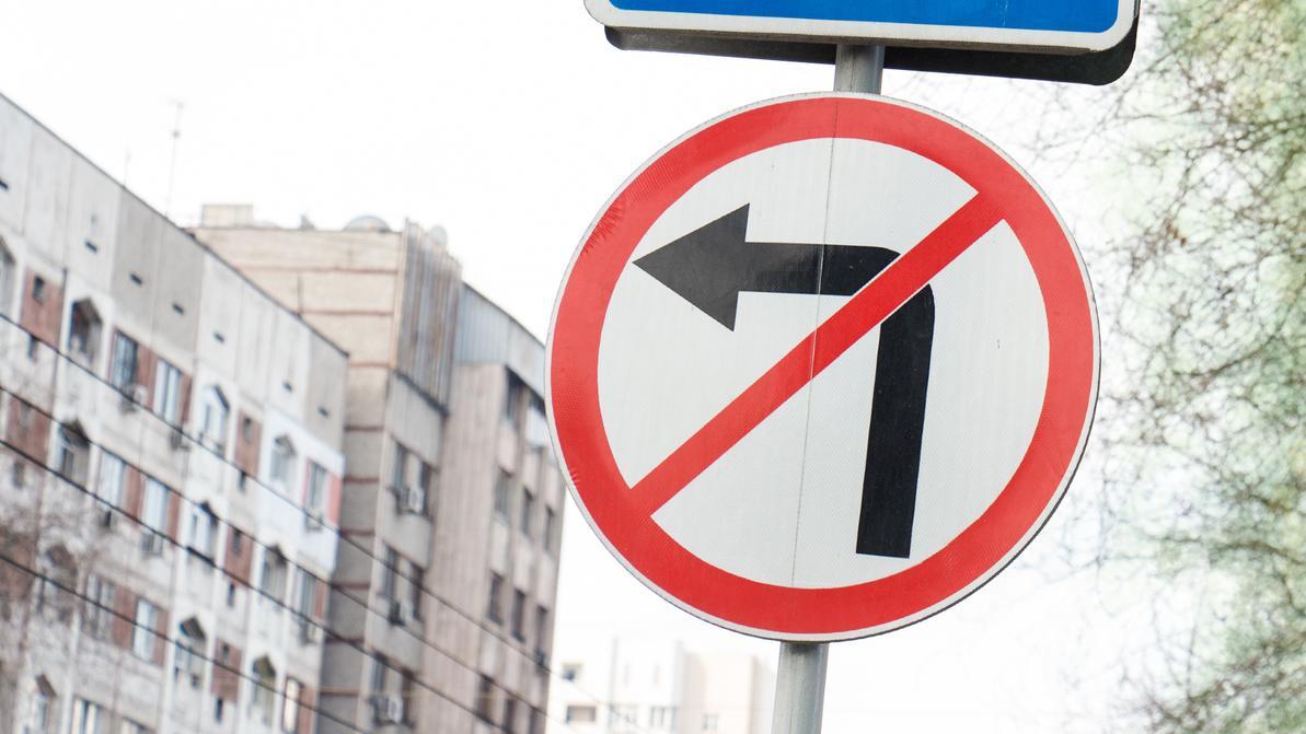 Поворачивать налево с улицы Тимирязева в Алматы запретят 27 августа