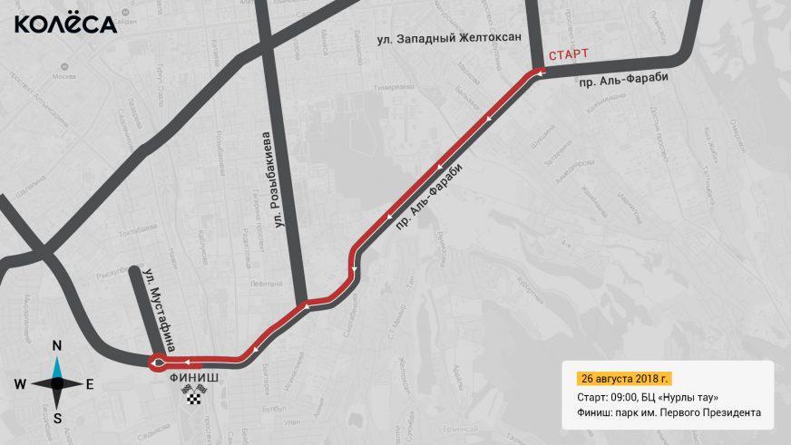 26 августа проспект Аль-Фараби перекроют из-за велопробега
