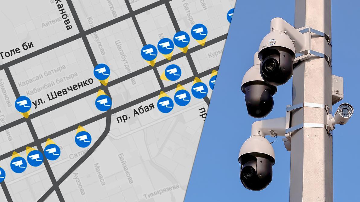 В Алматы в пилотном режиме заработали камеры «Сергек»