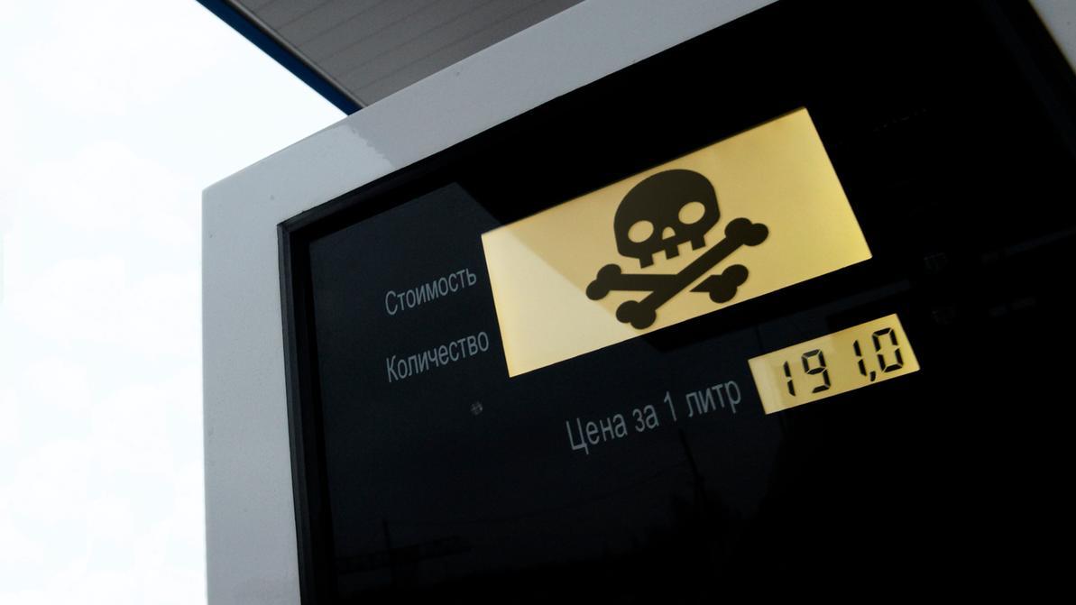 Дизельное топливо стало дороже, чем Аи-98