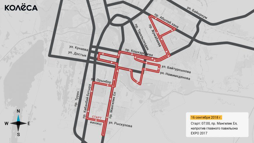 В воскресенье в Астане перекроют половину города - схема 42 км
