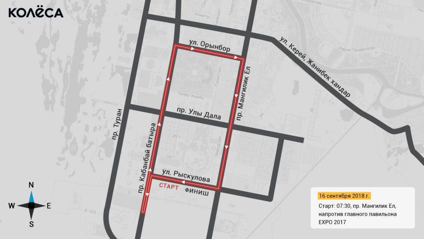 В воскресенье в Астане перекроют половину города - схема 10 км