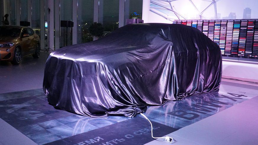 Алматыға жаңа BMW X4 келді