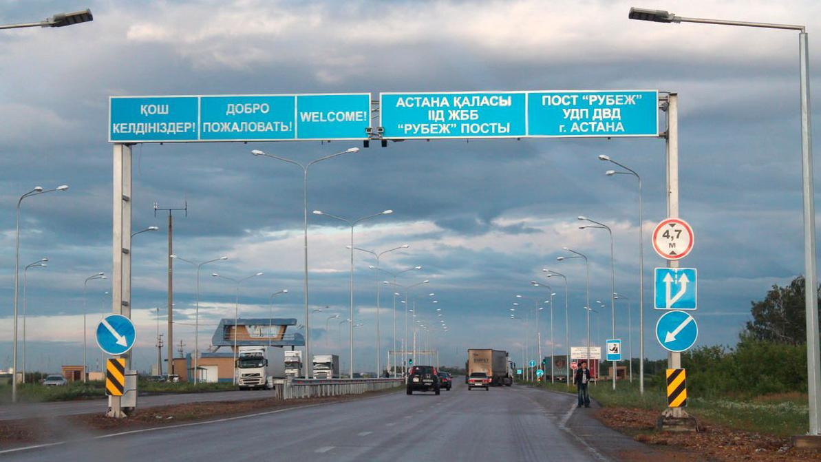Въезд в Астану будет платным только с утра
