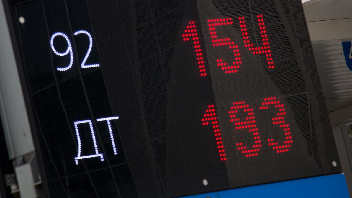 Цена дизельного топлива ставит новые рекорды