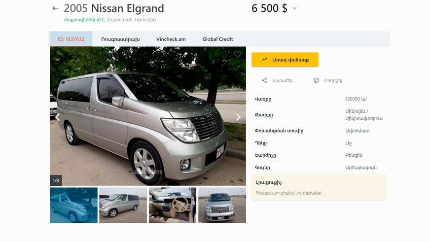 Camry за $10 тысяч, или Какой автомобиль можно купить в Армении