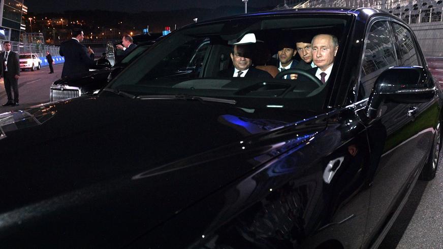 Путин устроил тест-драйв «Сената» для президента Египта