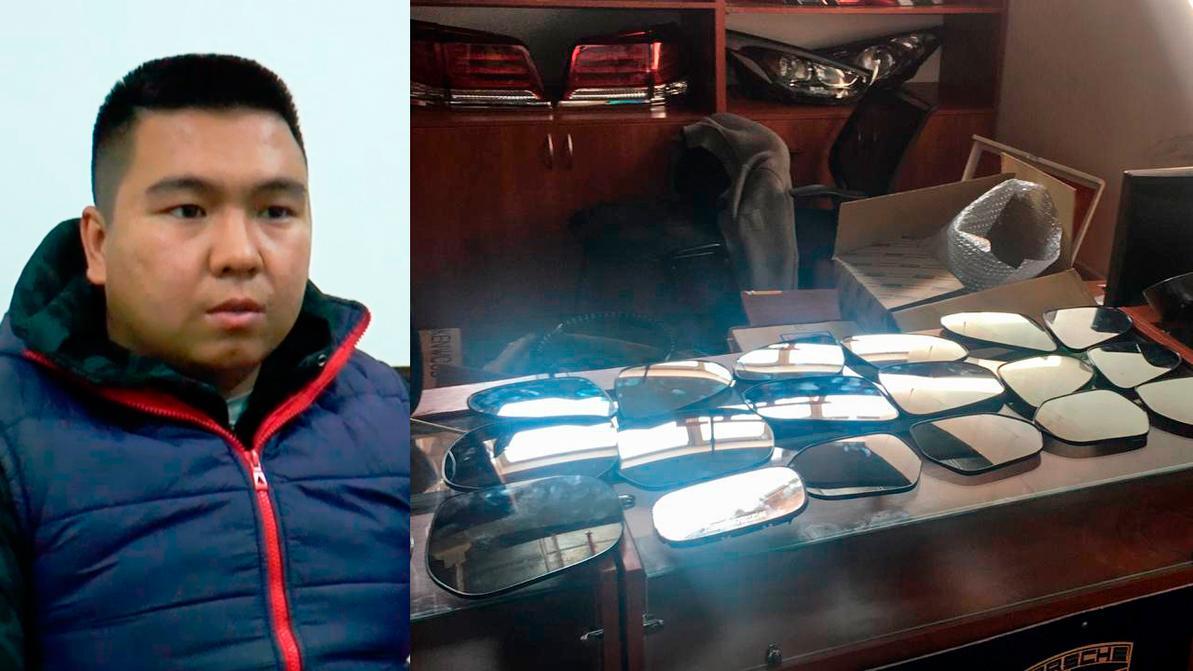Торговцу крадеными автозеркалами суд вынес приговор