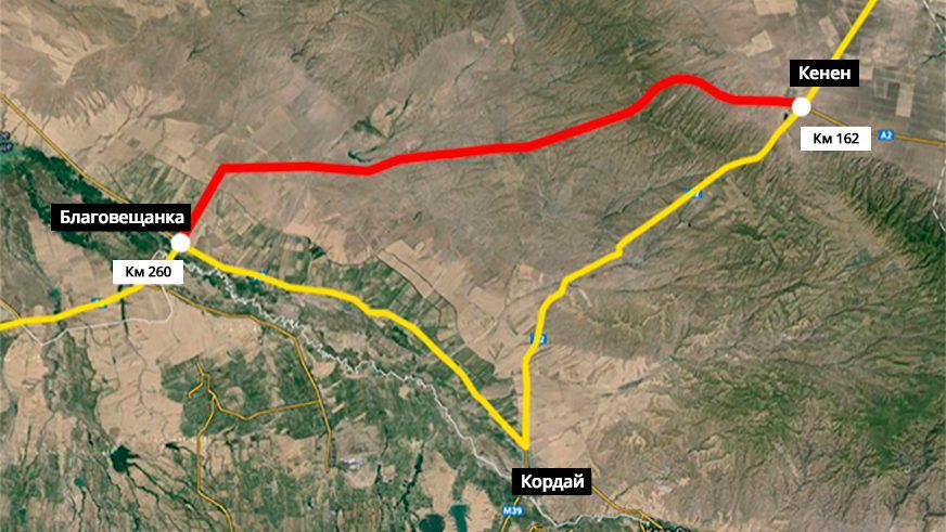 Объезд перевала Кордай открыт в обе стороны