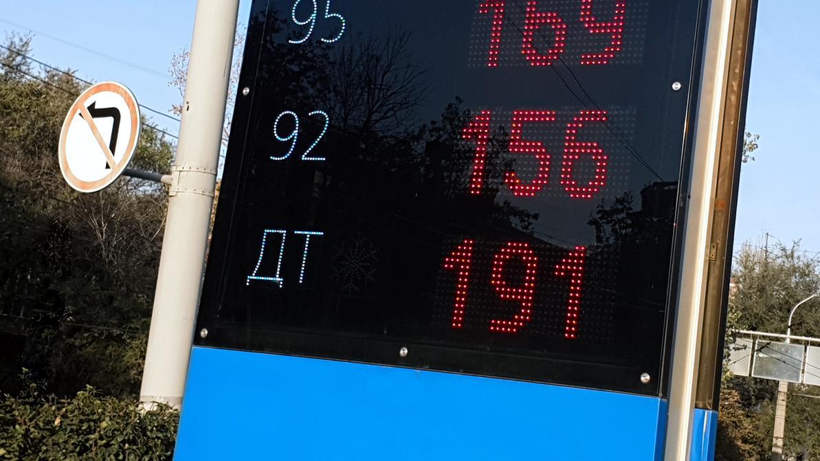 Сети АЗС сговорились и подняли цены на дизель