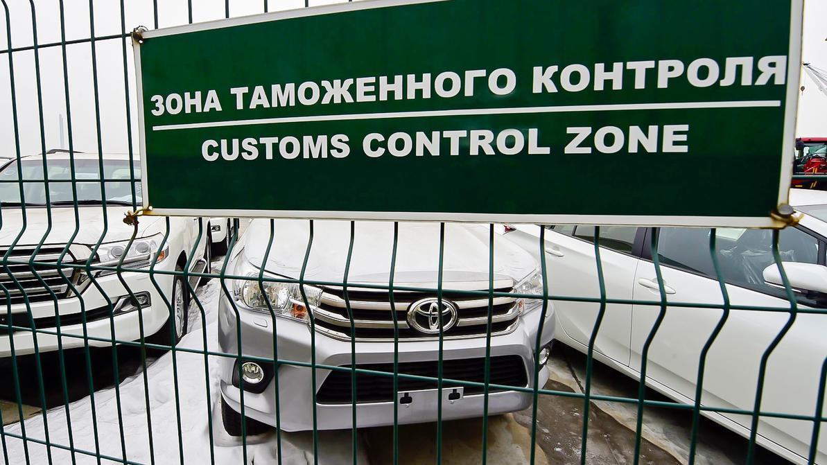 Какой будет растаможка авто в Казахстане в 2019 году