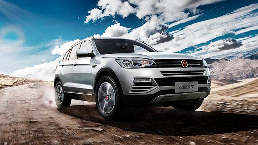 Автомобили Hanteng планируют выпускать в Казахстане