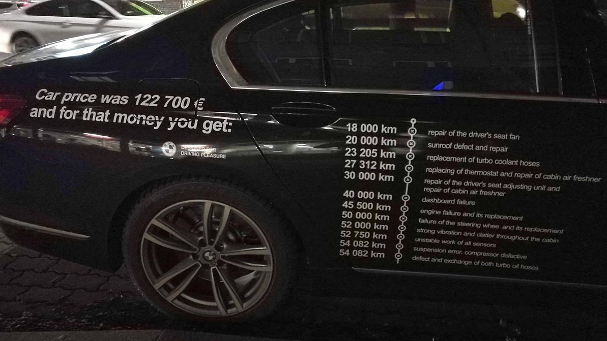 «Надёжность» BMW довела эстонца до отчаяния