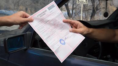 Страховые полисы вычеркнут из ПДД Казахстана