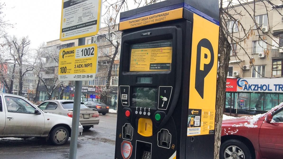 Парковки в Алматы пока частникам не проданы