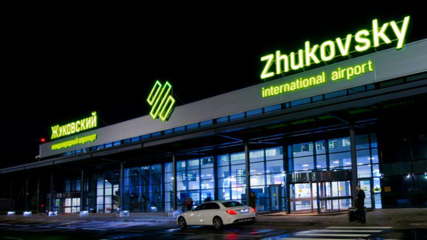 Топ-менеджер, едва не погубивший АВТОВАЗ, купил себе аэропорт