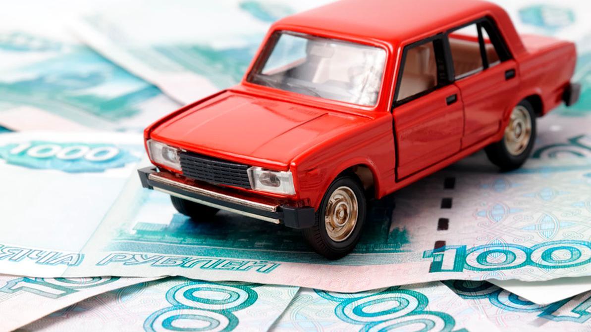 В России предложили отменить транспортный налог, но не для всех