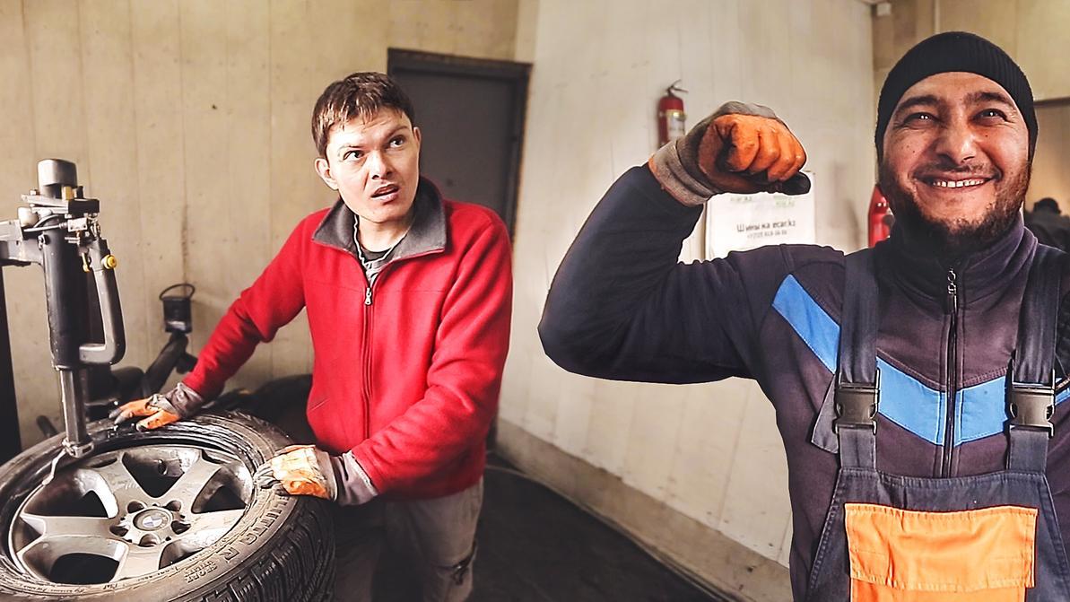 Иди заработай: Как я пошёл работать в шиномонтаж