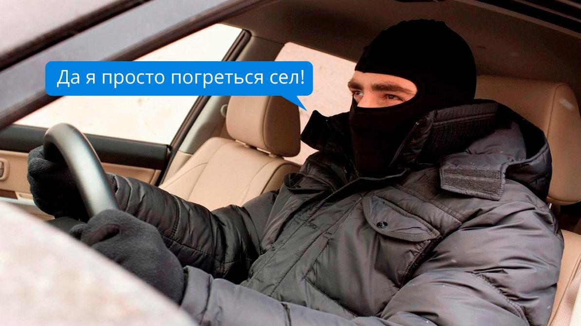 В Астане в морозы угоняют заведённые машины