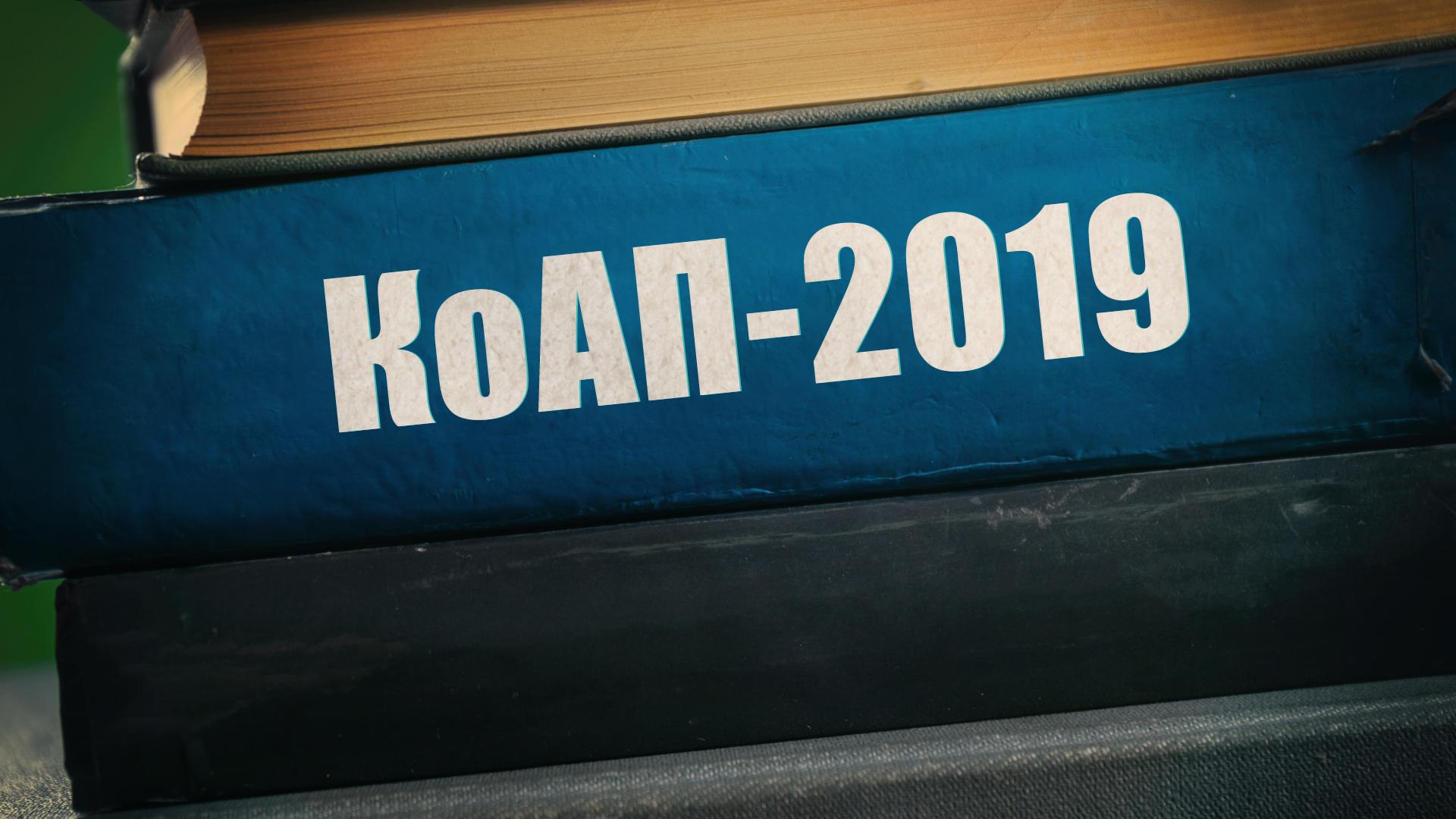 Главное в 2018 году на Kolesa.kz
