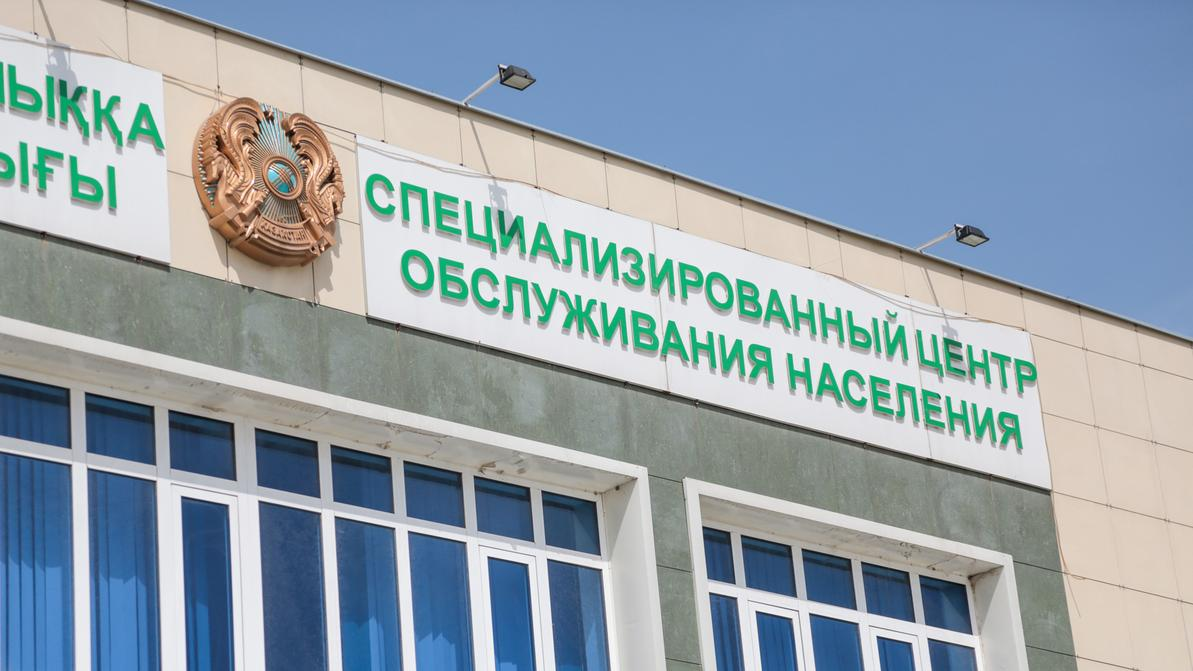 Пятый спецЦОН открылся в Алматы
