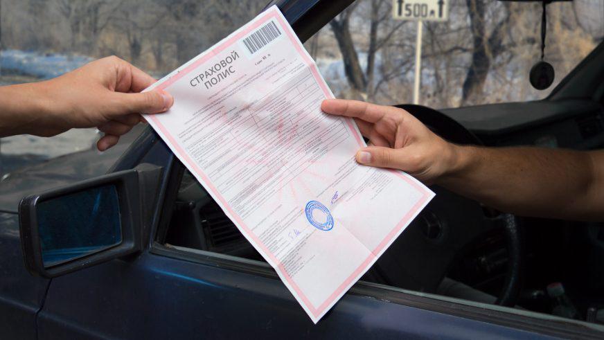 Страховых полисов на бумаге больше нет. Что нужно знать об электронных