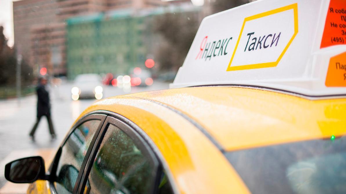 «Яндекс.Такси» в РК обяжет водителей платить налоги вовремя