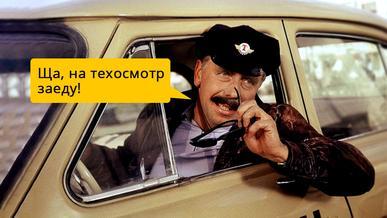 Таксистов, работающих через приложения, обяжут проходить предрейсовый техосмотр