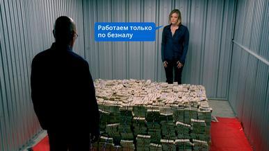 Продавать и покупать машины только за безнал могут обязать казахстанцев