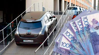 Сколько стоит ввезти электромобиль в Казахстан?