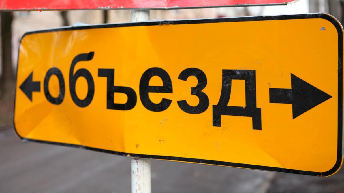 Утром, 21 марта, движение по некоторым улицам Алматы будет осложнено
