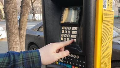 522 млн тенге за неоплаченную парковку в Алматы