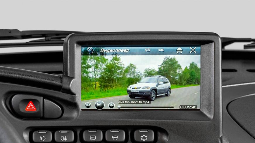 Chevrolet Niva получил новый мультимедийный комплекс