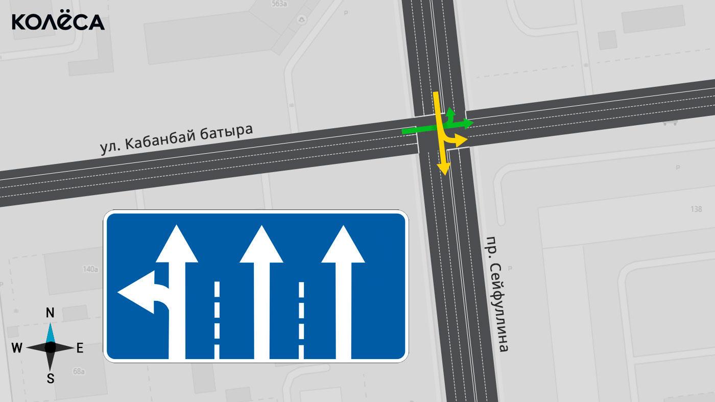 Поворачивать с Сейфуллина на Кабанбай батыра разрешили в Алматы