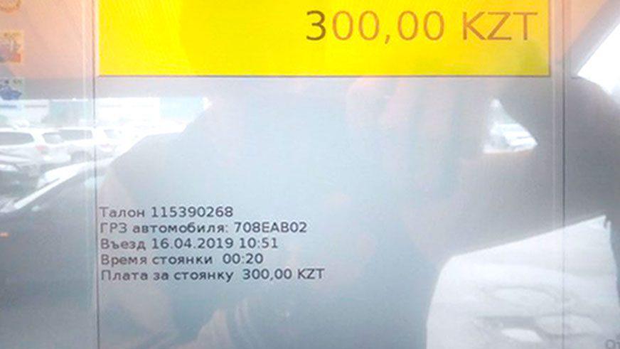 Почему за парковку на алматинской барахолке всё ещё берут 300 тенге
