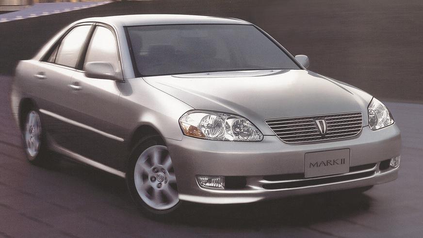 Марчки уходят на покой. Toyota снимает с производства Mark X