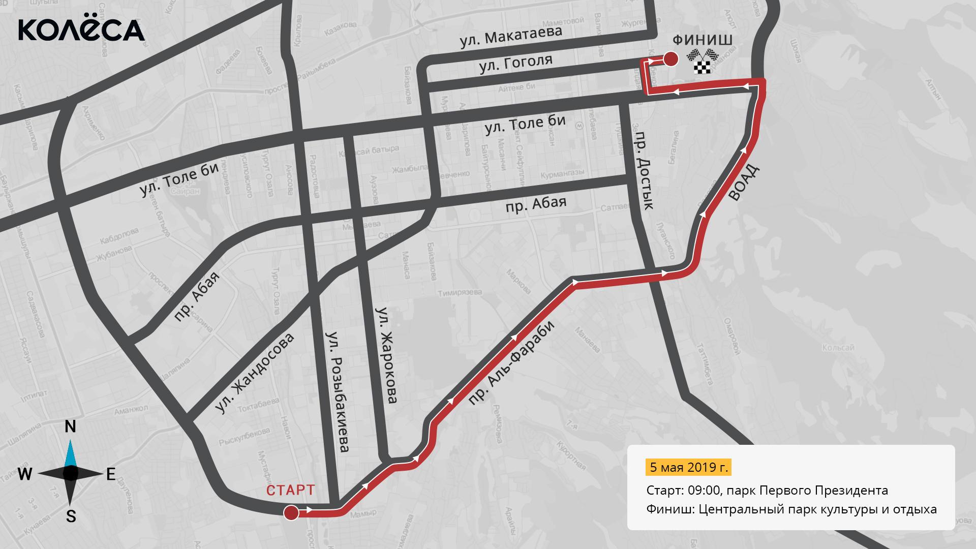 5 мая в Алматы велопробег, и вновь перекроют улицы