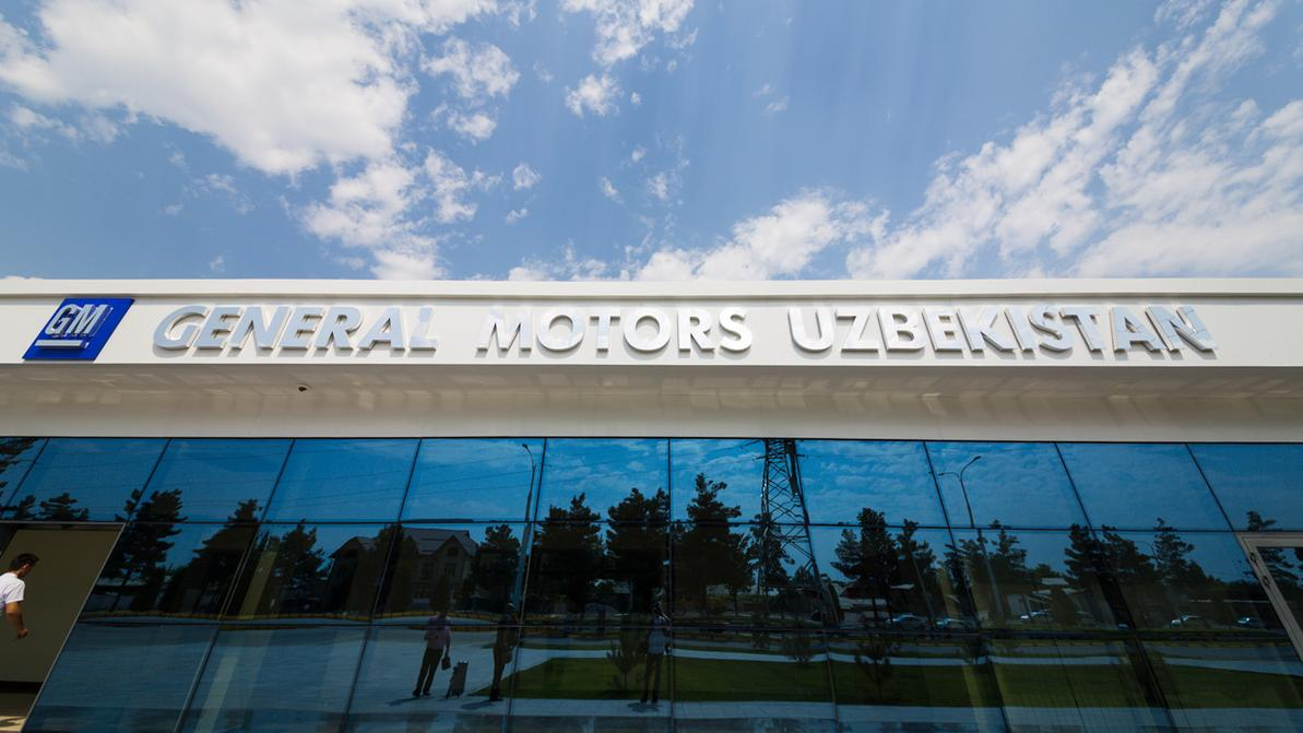 Завод GM Uzbekistan грозят закрыть