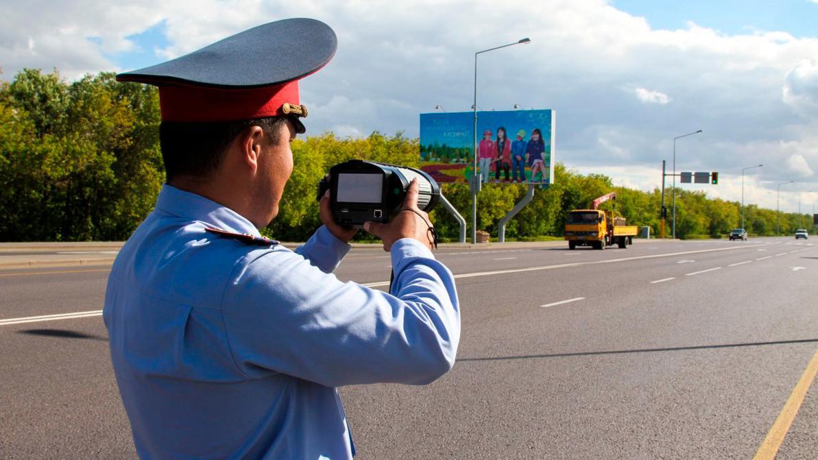 Радарить в населённых пунктах казахстанским гаишникам запретят