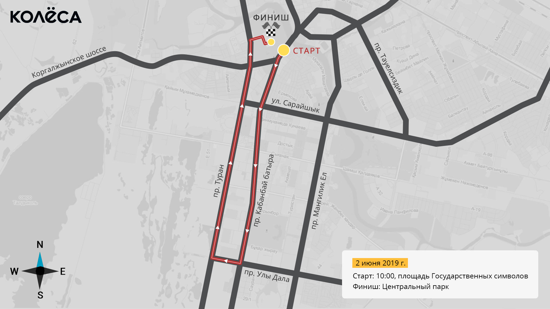 Центральные улицы в Нур-Султане перекроют из-за велопробега 2 июня