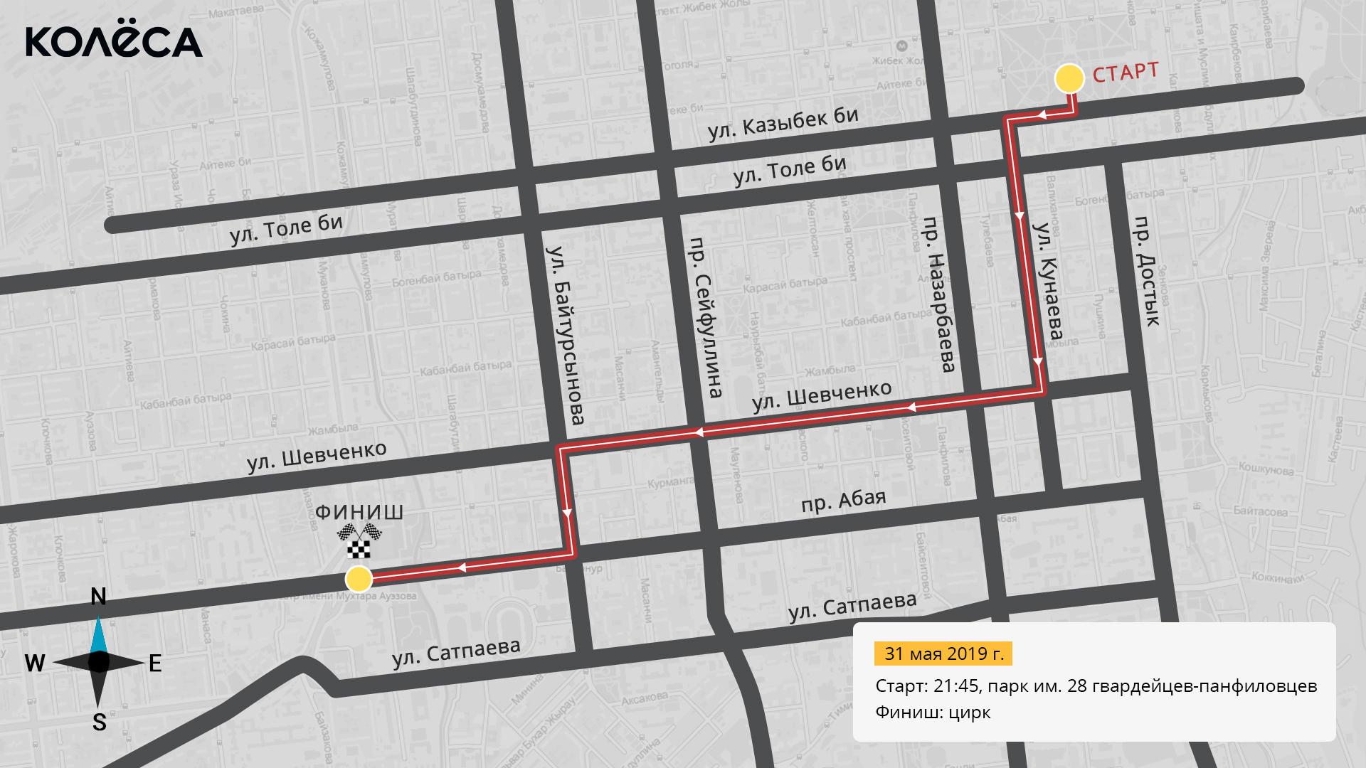 31 мая колонна велосипедистов проедет по ночным улицам в центре Алматы