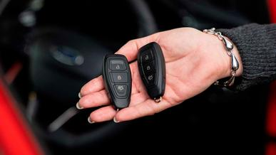 Автомобилисты недовольны ключами