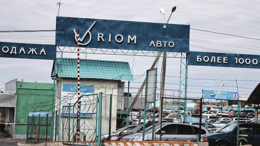 От Бишкека до Алматы
