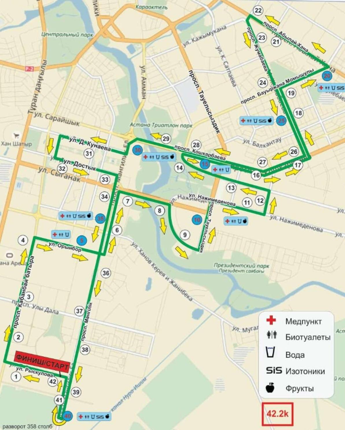 Информация о закрытых улицах в Астане