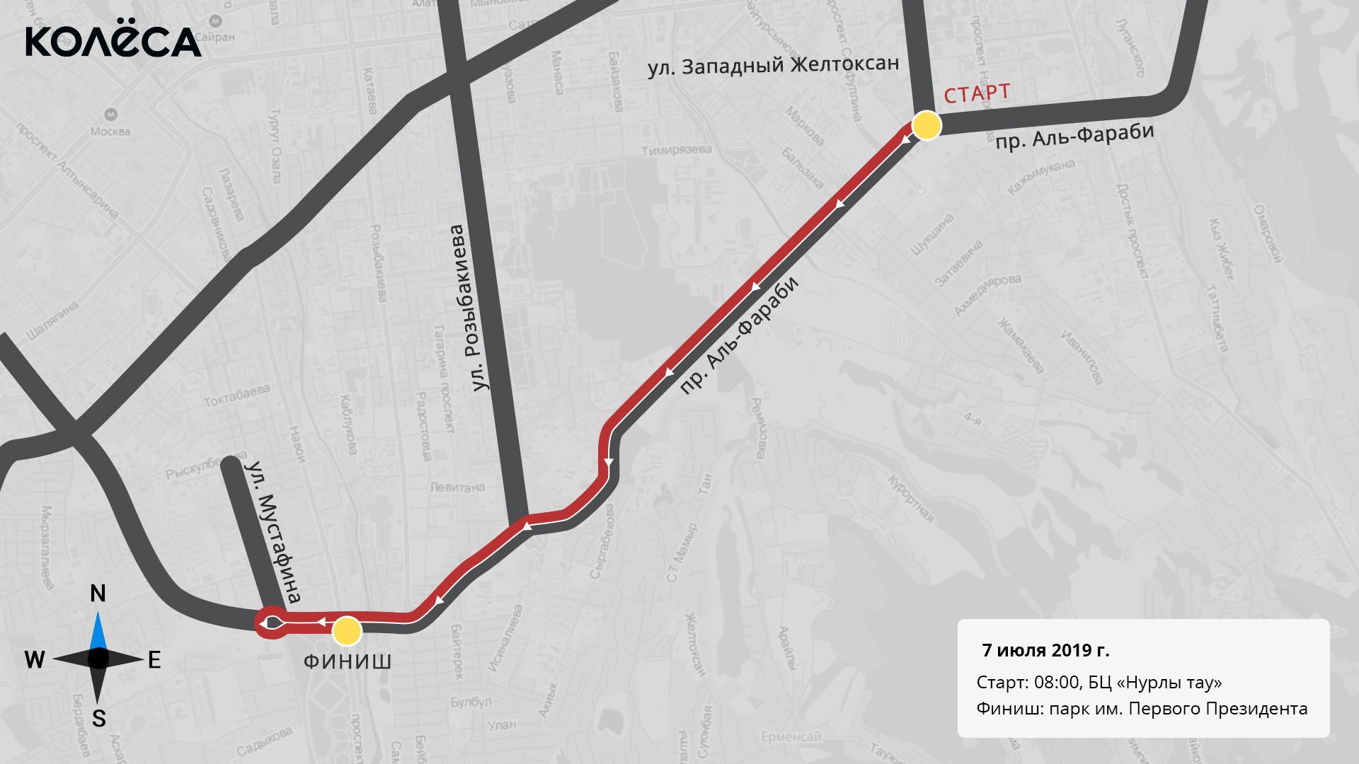 Велопробег ко Дню столицы проведут в Алматы в воскресенье, 7 июля